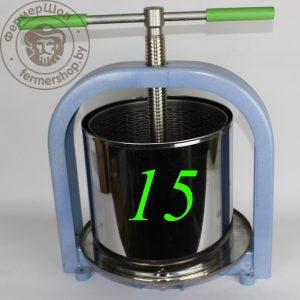 Пресс винтовой ЛАН 15 литров