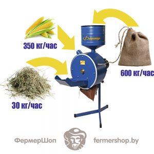 ДКУ-02, 380В Домашний кормоцех универсальный Фермер